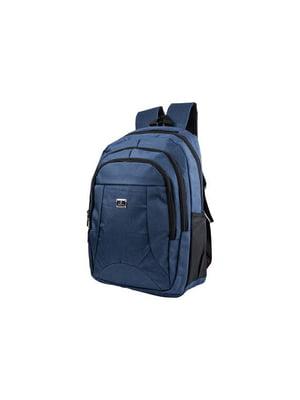 Рюкзак синій | 5456112