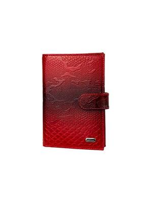 Органайзер для документов красный | 5456180