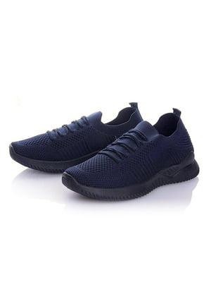 Кроссовки синие | 5456319
