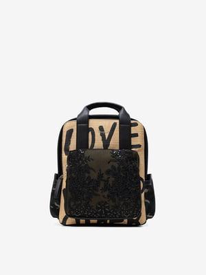 Рюкзак бежевый с декором | 5455197