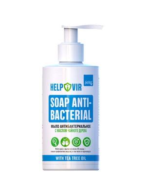 Мыло антибактериальное жидкое (250 мл) | 5456518
