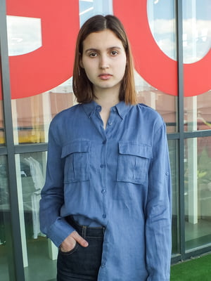 Рубашка синяя | 5456486