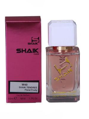 Аналог аромата Chanel Tendre — парфюмированная вода (50 мл) | 5442993