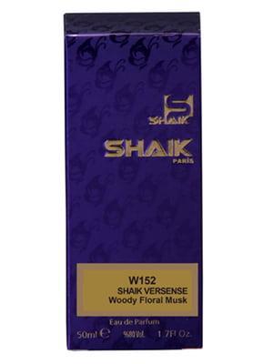 Аналог аромату Versace Versence - парфумована вода (50 мл) | 5443039