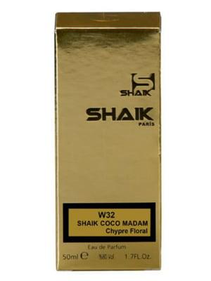 Аналог аромату Chanel Coco Madmuasel — парфумована вода (50 мл) | 5442991