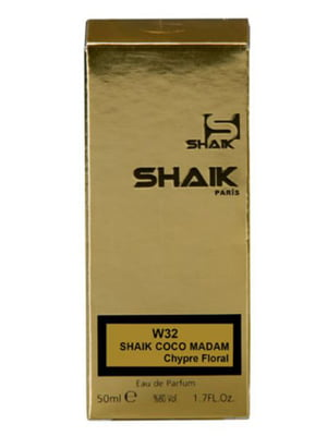 Аналог аромата Chanel Coco Madmuasel — парфюмированная вода (50 мл) | 5442991