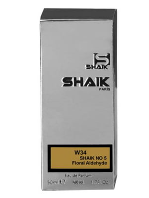 Аналог аромату Chanel N°5 Chanel - парфумована вода (50 мл) | 5442992