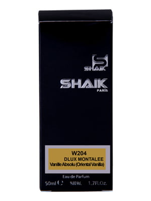 Аналог аромата Montale Vanille Absolu — парфюмированная вода (50 мл) | 5443009