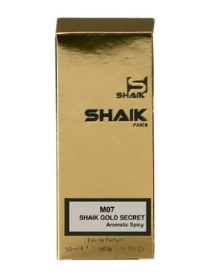 Аналог аромата  Antonio Banderas Golden Secret - парфюмированная вода (50 мл) | 5443017