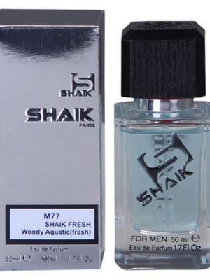 Аналог аромата Versace Man Eau Fraiche - парфюмированная вода (50 мл) | 5443026