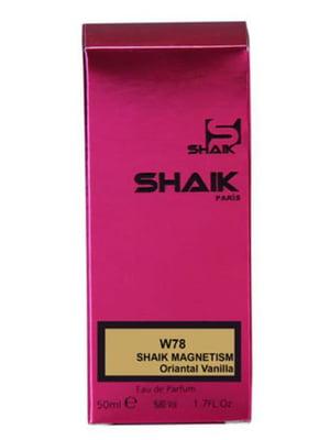 Аналог аромата Escada Magnetism - парфюмированная вода (50 мл) | 5443057