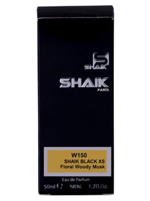 Аналог аромата Paco Rabanne Black XS - парфюмированная вода (50 мл) | 5443087