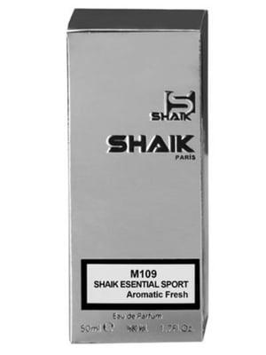 Аналог аромата Lacoste Essential Sport - парфюмированная вода (50 мл) | 5443103