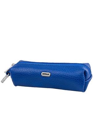 Ключница голубого цвета | 5456002
