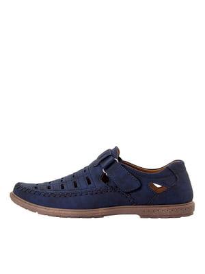 Туфли синие | 5458577