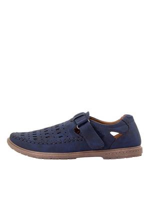 Туфли синие | 5458582