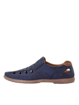 Туфли синие | 5458588