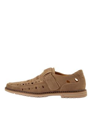 Туфли бежевые | 5458597