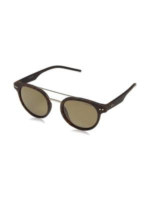 Очки солнцезащитные | 5459363