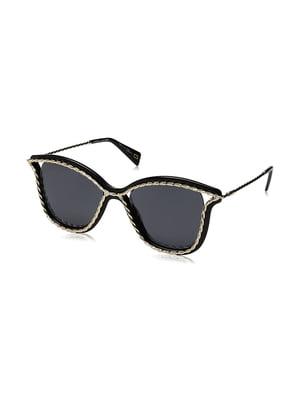 Очки солнцезащитные | 5459538