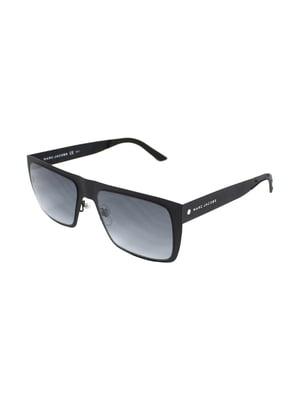 Очки солнцезащитные | 5459560