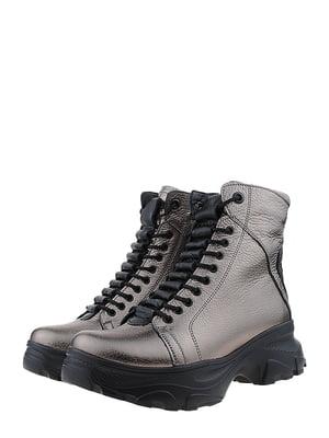 Ботинки бронзового цвета   5460231