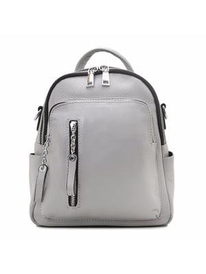 Рюкзак серый | 5460801