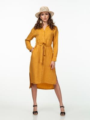 Платье желтое | 5461989