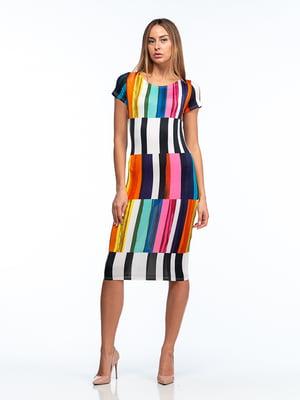 Платье разноцветное в яркую полоску | 5462000