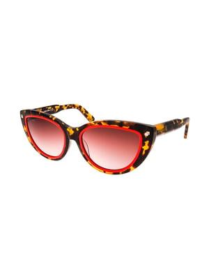 Очки солнцезащитные | 5459500