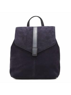 Рюкзак синий | 5463001