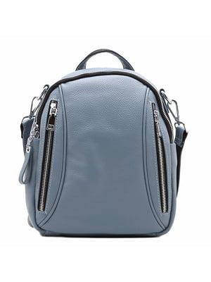 Рюкзак голубой | 5463117