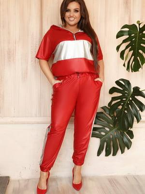 Костюм: худі і штани | 5464301