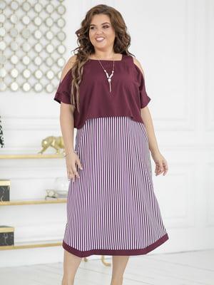 Платье цвета марсал в полоску | 5464313