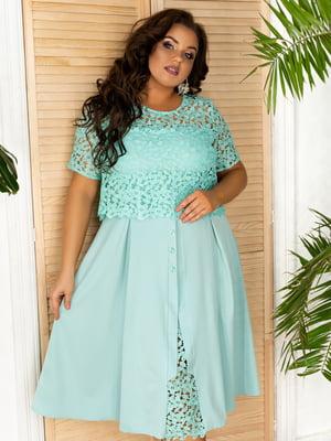 Платье мятного цвета | 5464319