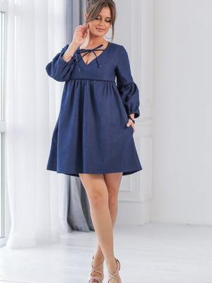 Платье синее | 5464330
