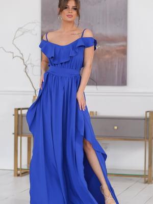 Платье цвета электрик | 5464333