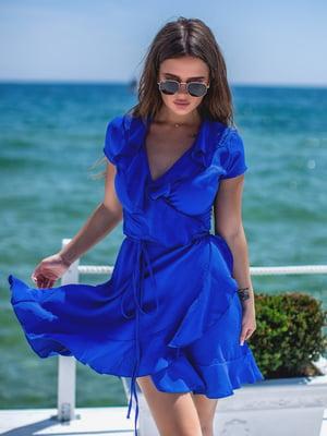 Платье цвета электрик | 5464336