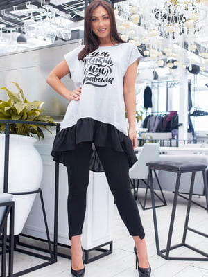 Костюм: блуза і легінси | 5464366