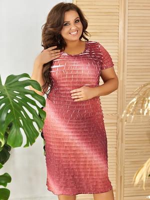 Сукня теракотового кольору в смужку   5464103