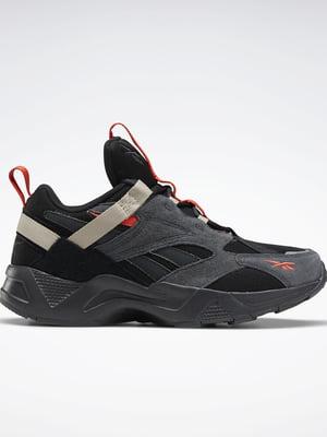 Кросівки сірі | 5463708