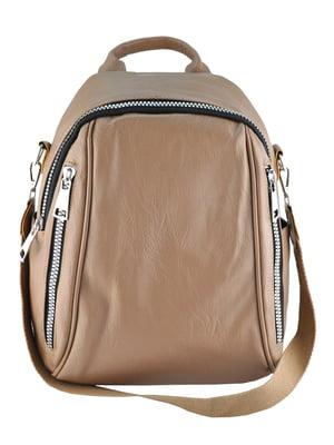 Рюкзак-сумка бежевий | 5464496