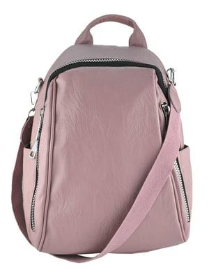 Рюкзак-сумка цвета пудры | 5464500