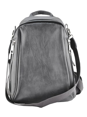 Рюкзак-сумка серый | 5464501