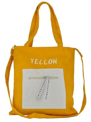 Сумка-шоппер желтая в принт | 5464503