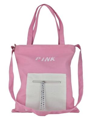 Сумка-шоппер розовая в принт | 5464505