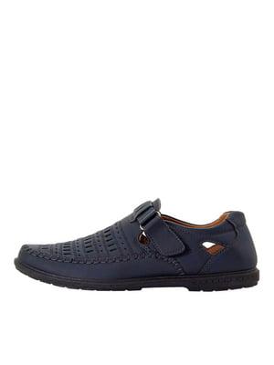 Туфли синие | 5464756