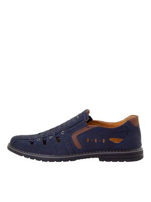Туфли синие | 5464761