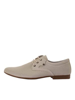 Туфлі бежеві | 5464780
