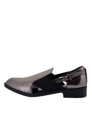 Туфлі сірі | 5464822